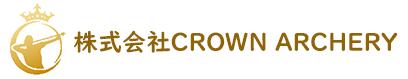 株式会社CROWN ARCHERY